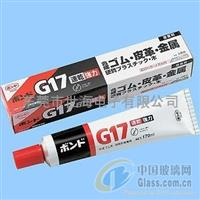 多功能玻璃胶日本小西G17速干胶