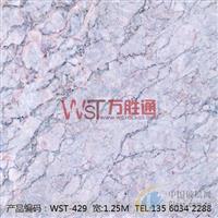 大理石石紋紙價格