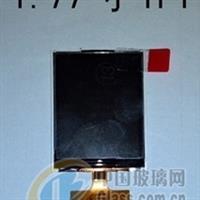 1.77寸TFT液晶屏
