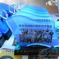 天津同学聚会水晶纪念品定做