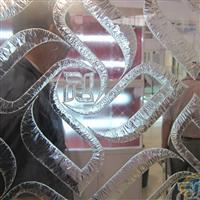 玻璃凹蒙液/冰雕液 冰雕工艺 冰雕技术