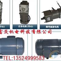 上海派奇电机有限公司
