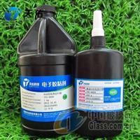 塑料与塑料/betway必威体育粘接UV胶