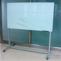 支架玻璃白板移动白板架