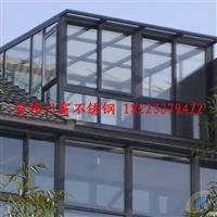 重庆铝合金中空玻璃门窗制作安装