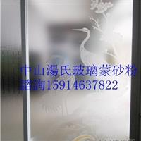 广东省不粘手印无手印玻璃蒙砂粉