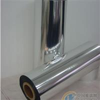 LOW-E玻璃封边膜 包边膜