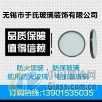 江苏省地区单片铯钾防火玻璃厂家 价格 批发