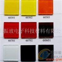 水性钢化玻璃油墨供应价格