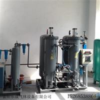 工業制氧機