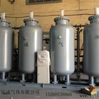 變壓吸附制氧設備(玻璃生產用)