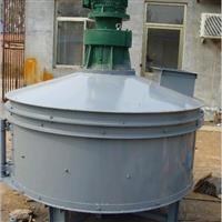 BHL-250玻璃原料混料机