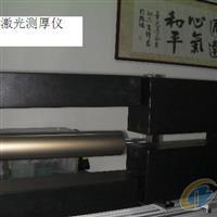 深圳透明薄膜/玻璃动态测厚设备激光在线冷轧钢板测厚仪生产公司