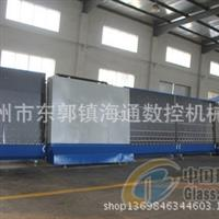 供应中空玻璃立式自动生产线