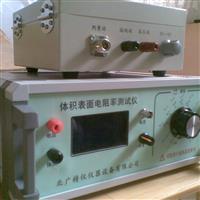 直流电阻率测试仪