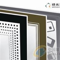 绿色环保微晶玻璃 微波炉用玻璃