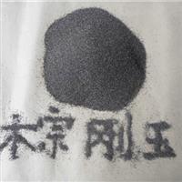 南京棕刚玉 供应