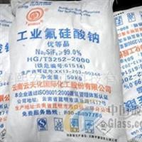 氟硅酸钠,玻璃生产原料,佛山氟硅酸钠批发