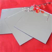 沙河市白鋁鏡5mm報價