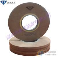 Low-E玻璃专项使用除膜轮   红色除膜轮