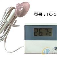 电子式冰箱温度计
