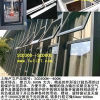 上海兮鸿生产智能玻璃窗链条电机