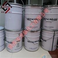 生产高白料玻璃专用日本三菱硒粉