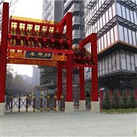 北京一瓶地产兰亭小区 琉璃瓦