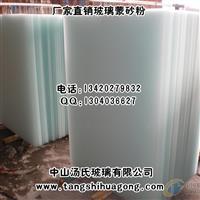 玻璃蒙砂粉訂購熱線:13420279832俞小姐