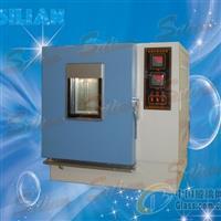 夾層玻璃耐濕性試驗箱