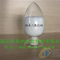 供应增强增韧消光导光板专项使用纳米二氧化硅