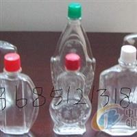 各种外用药水瓶+瓶盖