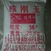 水刀砂金刚砂抛光喷砂专项使用地坪砂
