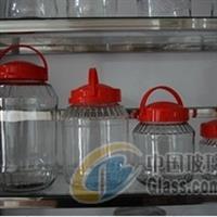 供应850毫升密封罐玻璃罐