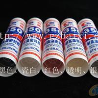 硅酮胶、硅酮密封胶S350