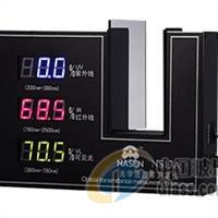 透光率仪 透光率计 光学透光率测试仪