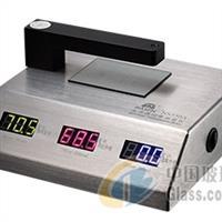 NS550A台式光学透过率测量仪