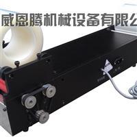 玻璃片贴膜机/小型贴膜机供应