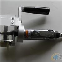 手持式气动玻璃除膜机