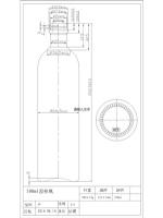 广州采购-蒙砂玻璃酒瓶