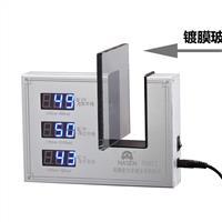有机玻璃光学透过率测量仪