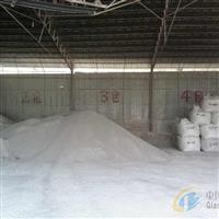 低鐵石灰石粉