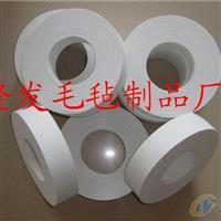 玻璃聚氨酯抛光轮,卷状羊毛轮