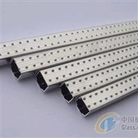 供應鋁隔條/鋁隔條價格