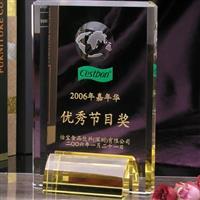 企业明星员工奖励水晶奖牌