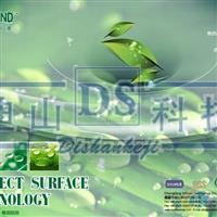 纳米玻璃 易洁养护剂  易洁涂料
