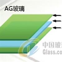 AG玻璃/防眩光玻璃