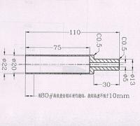 郑州采购-加工玻璃烧结钻头的砂轮