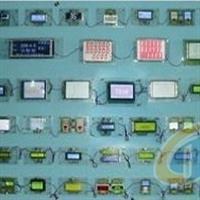 LCD液晶显示模块