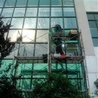 南京金盾建筑玻璃贴膜